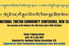 Tibetan-Gathering-July-2021
